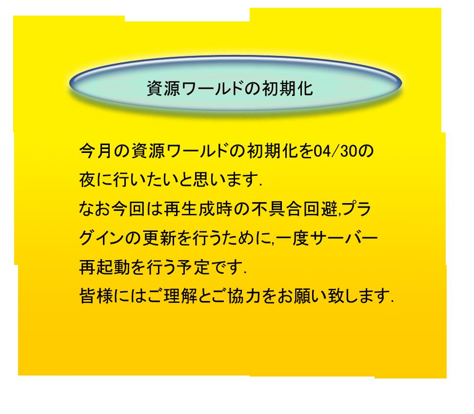 20130430-01